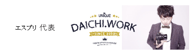 daichi.work