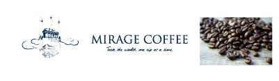 miragecoffee宅配コーヒー豆 コーヒー豆の通販
