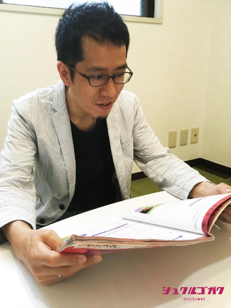 英会話スクール東京