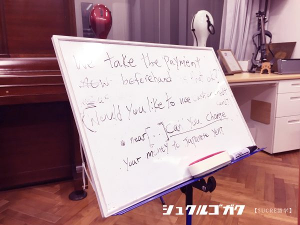 英会話レッスン教室渋谷